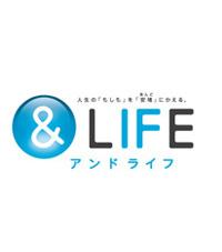 アンドライフ logo
